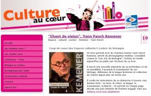 Coup de coeur des espaces culturels Leclerc de Bretagne !